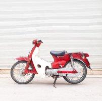 Cub Dd Honda Xe Nhật Bản Biển Số Hà Nội 29